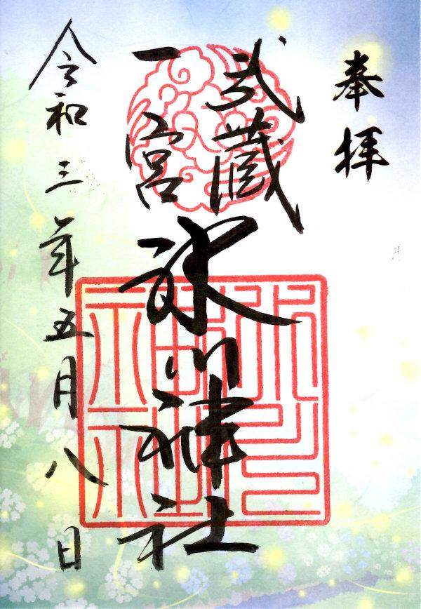 http://www.musashiichinomiya-hikawa.or.jp/news/img/hotaru-1.jpg